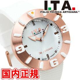 I.T.A. アイティーエー 腕時計 ディスコボランテ ドーム型ガラス メンズ レディース ホワイト/ローズゴールド ラバー DISCO VOLANTE Ref.31.00.05 安心の正規品 代引手数料無料 送料無料 あす楽 即納可能