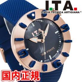 I.T.A. アイティーエー 腕時計 ディスコボランテ ドーム型ガラス メンズ レディース ネイビー/ローズゴールド ラバー DISCO VOLANTE Ref.31.00.06 安心の正規品 代引手数料無料 送料無料 あす楽 即納可能