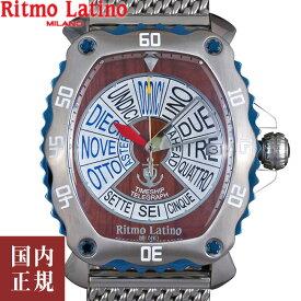 リトモラティーノ ミラノ 腕時計 クワトロオート メンズ オートマチック 自動巻き トノー マーレ メッシュ Ritmo Latino MILANO QA-77ML -MARE- 安心の正規品 代引手数料無料 送料無料 あす楽 即納可能