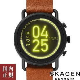 最大5000円クーポン有り!スカーゲン 腕時計 メンズ レディース タッチスクリーンスマートウォッチ ファルスター3 42.5mm ブラック レザー FALSTER 3 skt5201 安心の正規品 代引手数料無料 送料無料 あす楽 即納可能