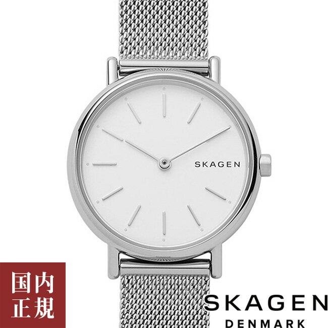 SKAGEN スカーゲン レディース腕時計 SIGNATUR シグネチャー スチール・メッシュ 30mm ホワイトシルバー/シルバー SKW2692 安心の正規品 代引手数料無料 送料無料 あす楽 即納可能