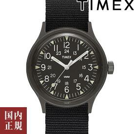全品10%OFFクーポン配布中!10/21(木)9:59まで!タイメックス 腕時計 メンズ レディース オリジナルキャンパー 36mm 日本限定 ナイロンNATO ブラック TIMEX TW2R13800 安心の正規品 代引手数料無料 送料無料 あす楽 即納可能