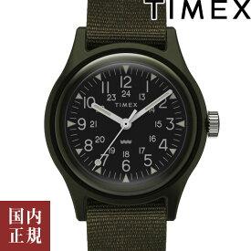 最大5000円クーポン有り!タイメックス 腕時計 レディース オリジナルキャンパー 29mm 日本限定 ナイロンNATO オリーブ TIMEX TW2T33700 安心の正規品 代引手数料無料 送料無料 あす楽 即納可能
