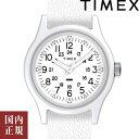 タイメックス 腕時計 レディース オリジナルキャンパー 29mm 日本限定 レザーNATO オールホワイト TIMEX TW2T96200 安心の正規品 代引手数料無料 送料無料 あす楽 即納可能