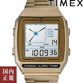 全品10%OFFクーポン配布中!10/21(木)9:59まで!TIMEX タイメックス 腕時計 メンズ レディース Q タイメックス リシュー デジタルLCA ゴールド TW2U72500 2021AW 安心の国内正規品 代引手数料無料 送料無料 あす楽 即納可能