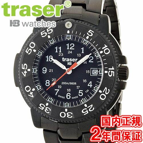 traser トレーサー 腕時計 BK STORM PRO ブラックストームプロ ブラックPVD ミリタリーウォッチ BLACK ブラック P6504.330.35.01 9031512 安心の正規品 代引手数料無料 送料無料
