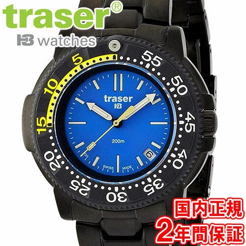 traser トレーサー 腕時計 NAUTIC ノーティック ブラックPVD ミリタリーダイバーズウォッチ BLUE ブルー P6504.33C.6E.03 9031522 安心の正規品 代引手数料無料 送料無料