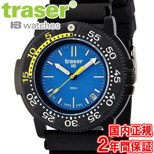 traser トレーサー 腕時計 NAUTIC ノーティック ブラックPVD ラバーバンド ミリタリーダイバーズウォッチ BLUE ブルー P6504.93C.6E.03 9031523 安心の正規品 代引手数料無料 送料無料