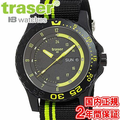 traser トレーサー 腕時計 MIL-G グリーン スピリット NATOストラップ ミリタリーウォッチ スイス製 Green Spirit 9031564 安心の正規品 代引手数料無料 送料無料