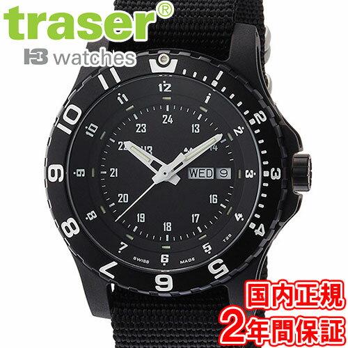 traser トレーサー 腕時計 MIL-G ブラック サファイア ラバー NATOストラップ付属 ミリタリーウォッチ スイス製 BLACK SAPPHIRE P6600.41F.13.01 9031572 安心の正規品 代引手数料無料 送料無料