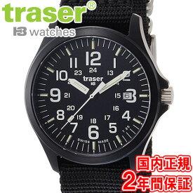 traser トレーサー 腕時計 オフィサー プロ サファイア NATOストラップ ミリタリーウォッチ スイス製 Officer Pro SAPPHIRE P6704.410.I2.01 9031573 安心の正規品 代引手数料無料 送料無料