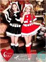 【あす楽】 サンタ コスプレ サンタ 衣装 [M/Lサイズ][6点セット]ネコ耳ポンチョ&ミニスカートセット[dazzyサンタ201…