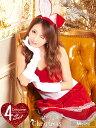 あす楽 サンタ コスプレ 大きいサイズ サンタ 衣装 サンタコス ワンピース[4点SET うさ耳サンタ]サンタ衣装 サンタコ…