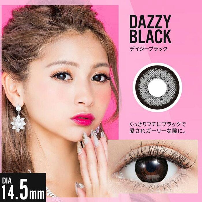 カラコン度なし度あり1ヶ月選べる14.8mm14.5mmMirageミラージュ[0.00〜-5.00]|カラーコンタクトコンタクトレンズマンスリー2枚入り両目ブラウンブラックグレー茶色黒灰色盛れるコスプレ最大級