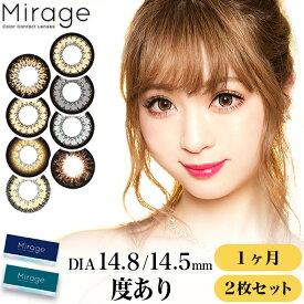 カラコン 度あり 認可済最大直径14.8mm 14.5mm カラーコンタクト 度ありカラコン Mirage 正規品 2枚両目 カラーコンタクトレンズ contactlens E-girls デイジーストア