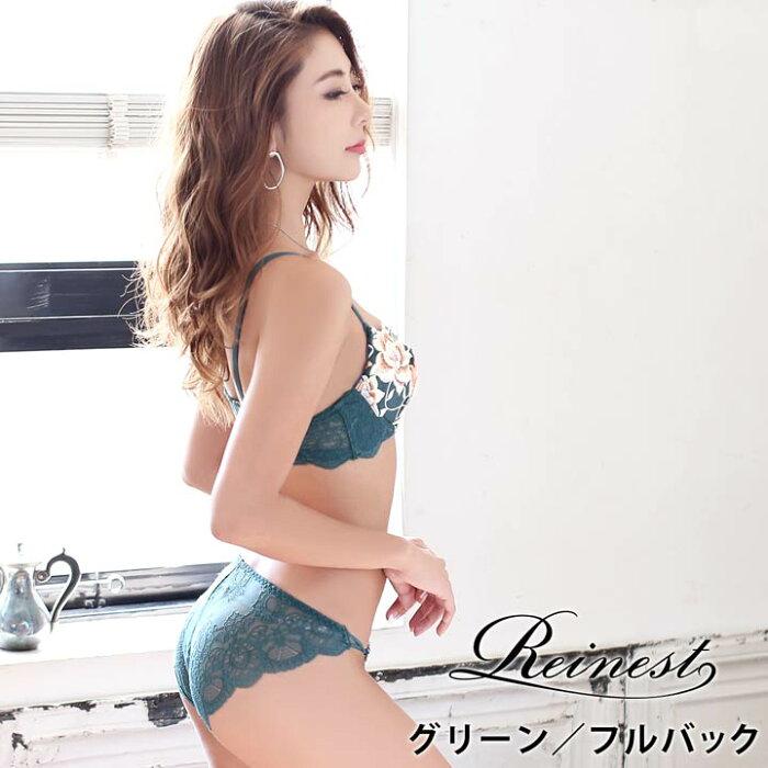 ブラ&ショーツ/ブラ&TバックA-D(楽天)