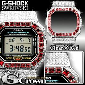 【20%OFFクーポン配布】【送料無料】 G-Crown カスタムG-SHOCK Gショック DW-5600専用スワロフスキーベゼル(クリアxレッド) 小物 mega_06_s