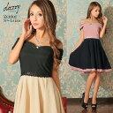 キャバ ドレス オフショル バイカラー Aライン ミニ ドレス | ドレス キャバ キャバドレス 大きいサイズ ドレス ワン…