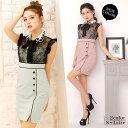 キャバ ドレス ボウタイ x レース エレガント タイト ミニ ドレス | ドレス キャバ キャバドレス 大きいサイズ ドレス…