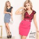 キャバ ドレス ブラック レース トップス タイト ミニ ドレス | ドレス キャバ キャバドレス 大きいサイズ ドレス ワ…