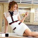 キャバ ドレス トリコロール ライン ハイネック タイト ミニ ドレス [mydress]| ドレス キャバ キャバドレス 大きいサ…