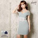 キャバ ドレス ウエスト レース オフショル 風 タイト ミニ ドレス | ドレス キャバ キャバドレス 大きいサイズ ドレ…