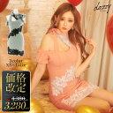 キャバ ドレス ワンショル ネック リボン タイト ミニ ドレス | ドレス キャバ キャバドレス 大きいサイズ ドレス ワ…