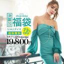 【送料無料】 福袋 2020 レディース キャバ ドレス 5着入り 福袋 [change clothes]| キャバ キャバドレス 大きいサイ…