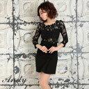【送料無料】 キャバ ドレス ビジュー 付 ウエスト 透け レース袖 タイト ミニ ドレス [Andy]| ドレス キャバ キャバ…