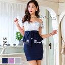 キャバ ドレス 谷間見せ Vカット デザイン ペプラム タイト ミニ ドレス [mydress]| ドレス キャバ キャバドレス 大き…