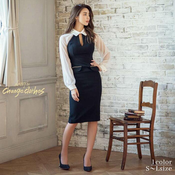 韓国ドレス