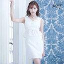 キャバ ドレス フェミニン ホワイト フラワー ペプラム ミニ タイト ドレス | ドレス キャバ キャバドレス 大きいサイ…