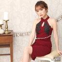キャバ ドレス アメスリ フラワー レース タイト ミニ ドレス | ドレス キャバ キャバドレス 大きいサイズ ドレス ワ…