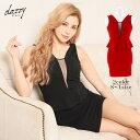 キャバ ドレス 谷間 シースルー ペプラム タイト ミニ ドレス | ドレス キャバ キャバドレス 大きいサイズ ドレス ワ…
