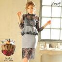 キャバ ドレス ハイネック シアー レース ペプラム タイト ミニ ドレス | ドレス キャバ キャバドレス 大きいサイズ …
