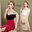 キャバ ドレス クロス デザイン バイカラー タイト 膝丈ドレス | キャバ キャバドレス 大きいサイズ ドレス ワンピー…