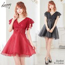 キャバ ドレス フラワー レース オーガンジー Aライン ミニ ドレス | ドレス キャバ キャバドレス 大きいサイズ ドレ…