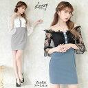 キャバ ドレス パール ボタン 付き 5分袖 タイト ミニドレス | ドレス キャバ キャバドレス 大きいサイズ ドレス ワン…