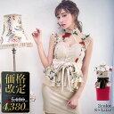 【1000円OFFクーポン対象】 キャバ ドレス エレガント ローズ 刺繍 シースルー タイト ミニ ドレス | ドレス キャバ …