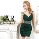 【送料無料】 キャバ ドレス ウエスト ビジュー サイド シアー タイト ミニ ドレス [AngelR]| ドレス キャバ キャバド…