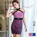 キャバ ドレス クロス ホルター デザイン 上品 レース タイト ミニ ドレス [mydress]| ドレス キャバ キャバドレス 大…