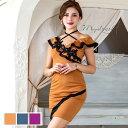 キャバ ドレス バイカラー ライン クロス ホルター タイト ミニ ドレス [mydress]| ドレス キャバ キャバドレス 大き…