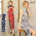 キャバ ドレス フラワー チャイナ タイト ロング ドレス | キャバ キャバドレス 大きいサイズ ドレス ワンピース ロン…
