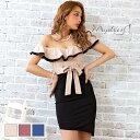 キャバ ドレス オフショル ウエスト リボン タイト ミニ ドレス [mydress] | ドレス キャバ キャバドレス 大きいサイ…