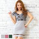 キャバ ドレス ふんわり レース ショルダー タイト ミニ ドレス [mydress] | ドレス キャバ キャバドレス 大きいサイ…