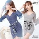 キャバ ドレス 袖付き カシュクール タイト ミニ ドレス | ドレス キャバ キャバドレス 大きいサイズ ドレス ワンピー…