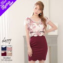 キャバ ドレス フラワー レース スカラップ タイト ミニ ドレス | ドレス キャバ キャバドレス 大きいサイズ ドレス …
