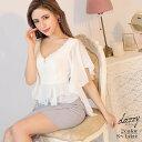 キャバ ドレス シフォン ペプラム タイト ミニ ドレス | ドレス キャバ キャバドレス 大きいサイズ ドレス ワンピース…
