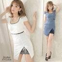 キャバ ドレス ベルト 付き アシメ タイト ミニ ドレス | ドレス キャバ キャバドレス 大きいサイズ ドレス ワンピー…