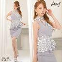 キャバ ドレス ワンショル ペプラム タイト ミニ ドレス | ドレス キャバ キャバドレス 大きいサイズ ドレス ワンピー…